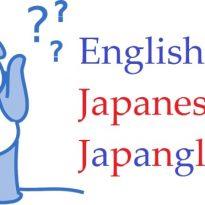 japanese-english-672x372