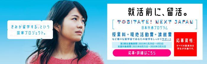 top_photo1